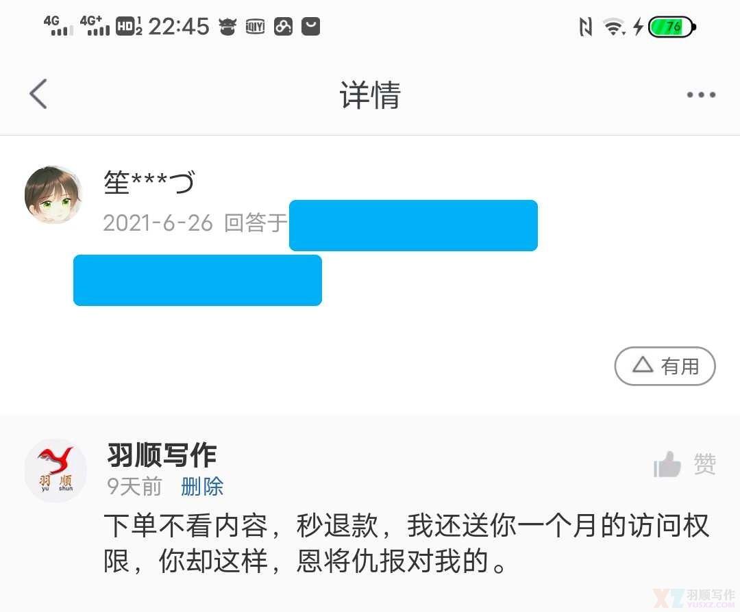 Screenshot_20210711_224515.png